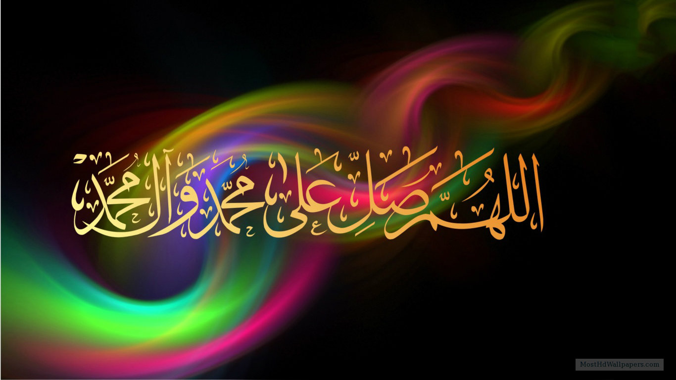 Great Facebook Cover 2016 Ied Wallpaper - Darood-Shareef-Islamic-HD-Wallpapers  Trends_16519 .jpg